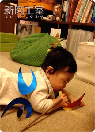 SZ_blog_20150725_32.jpg