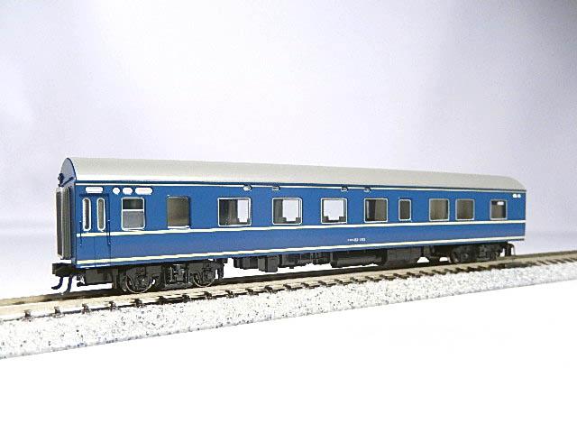 DSCN7808.jpg