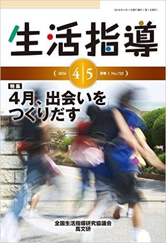 2016_45.jpg
