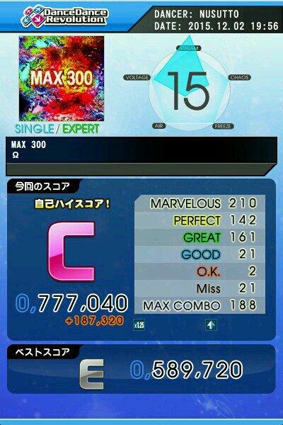Max300.jpg