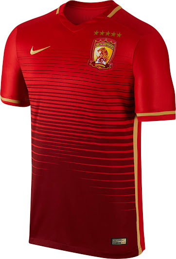 2Guangzhua-2016-Home-Kit (2)