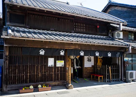 2016inuyama03.jpg