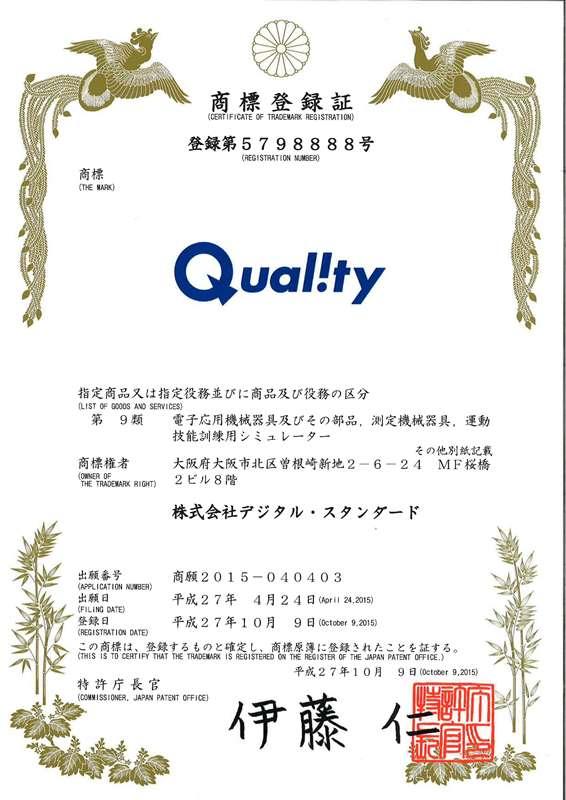 quality2015110420420849c.jpg