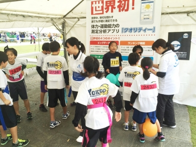 quality長崎ベイサイドマラソン_体力測定アプリ_quality_12