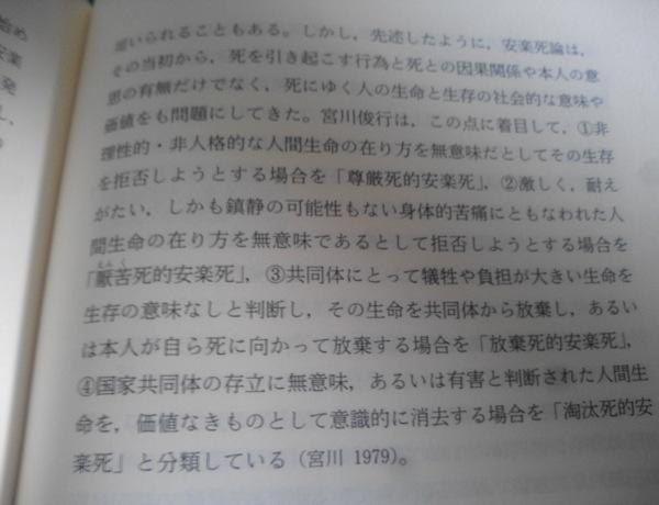 th_NC0980M_0005.jpg