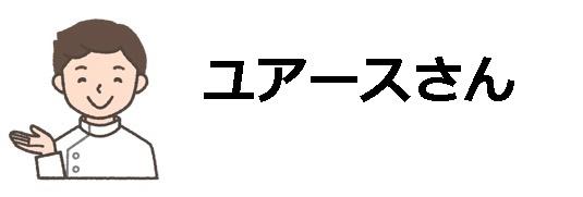 2015102812353961b.jpg