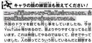 久保帯人 マンガ論 少年ジャンプ52号3