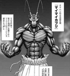 テラフォーマーズ9巻 マイマイカブリ