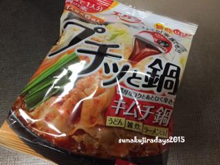 20151130_nabe.jpg