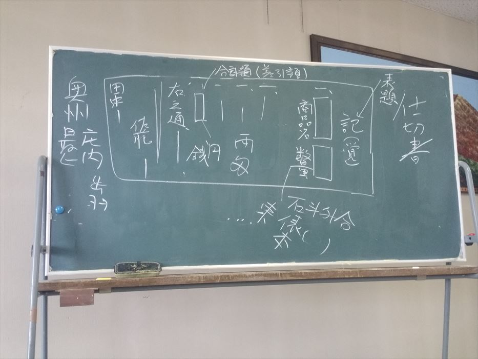 20160312_134723_R.jpg