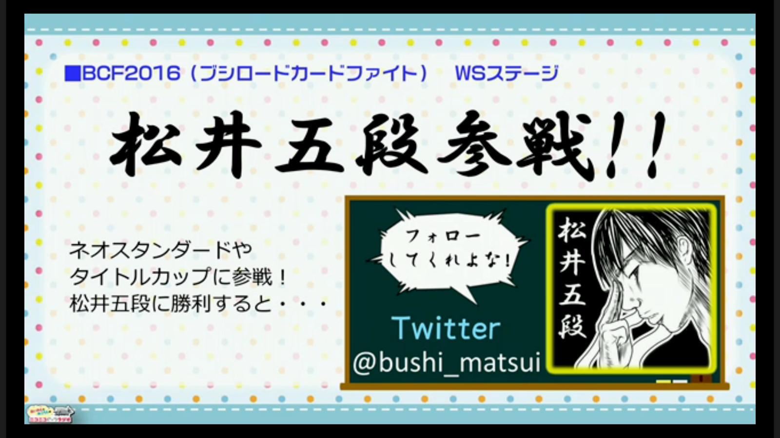 bshi-live-160323-018.jpg
