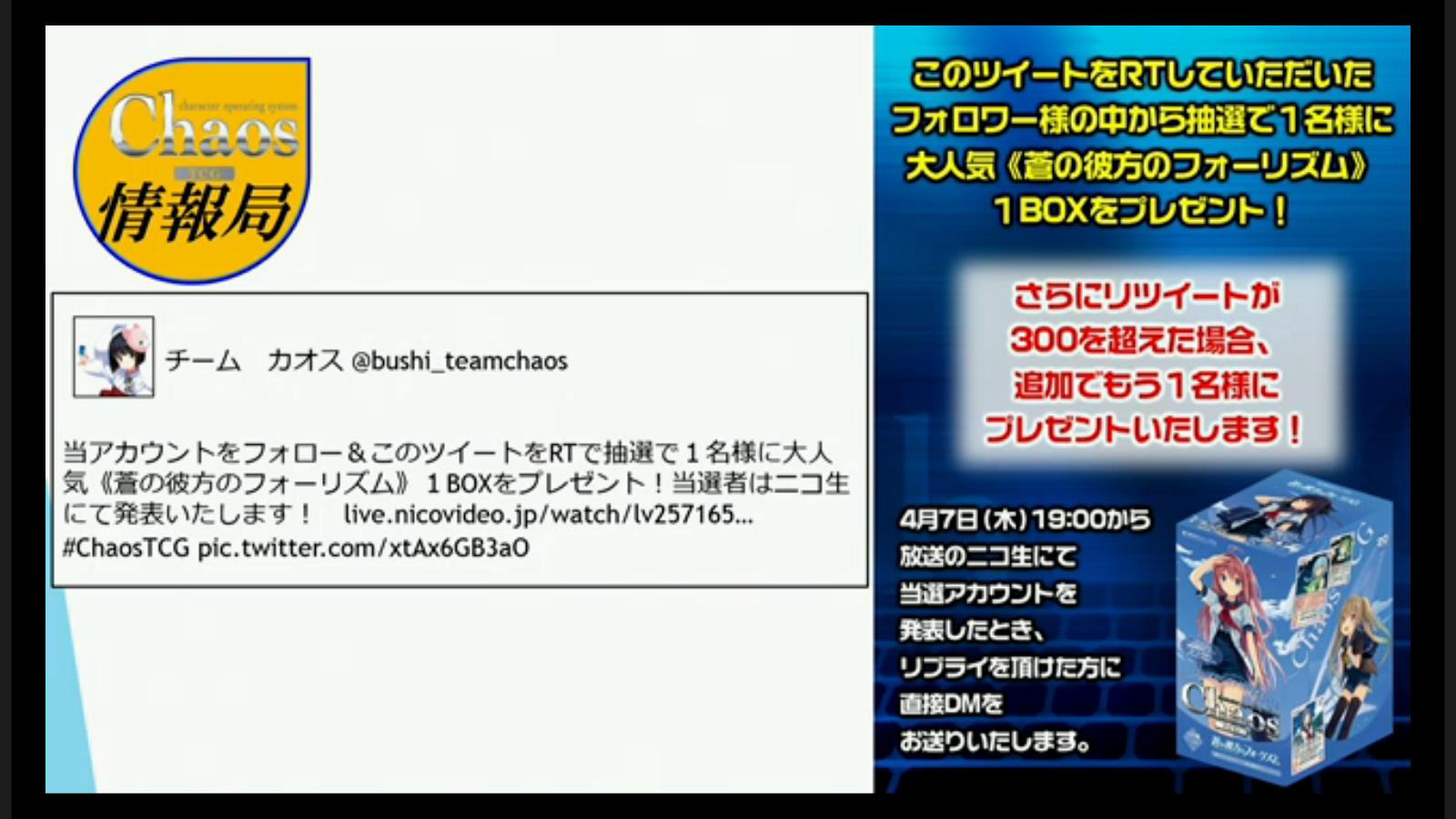 bshi-live-160407-039.jpg
