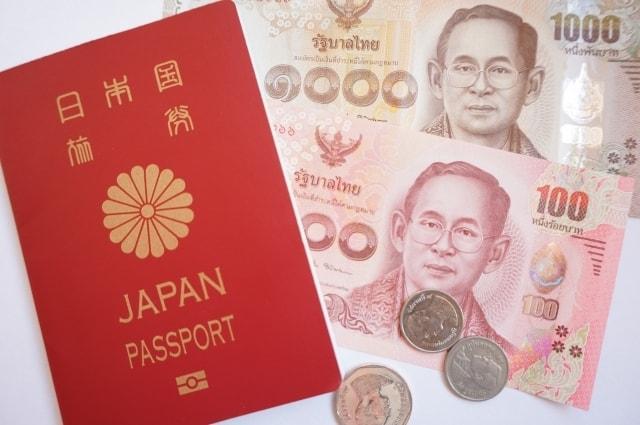 タイ_入国カード1