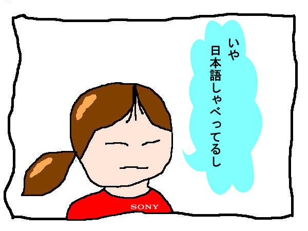 20160318185442ad8.jpg