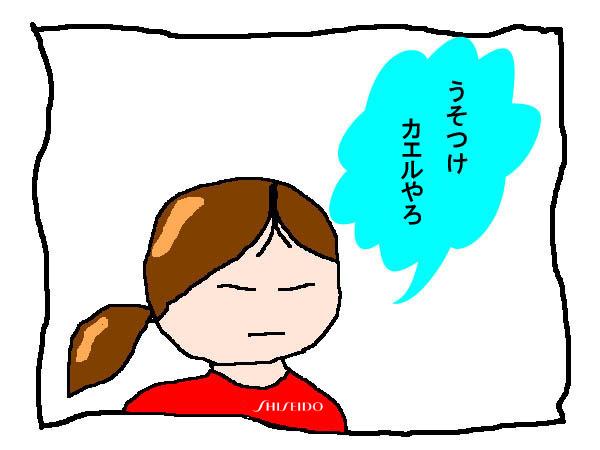 2_20160331185016d22.jpg