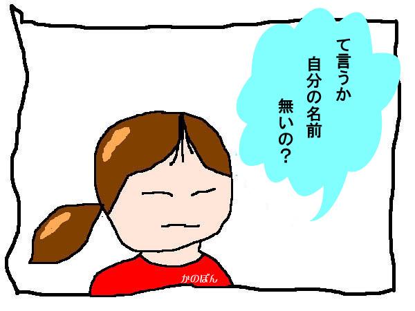 4_20160409222925d9e.jpg