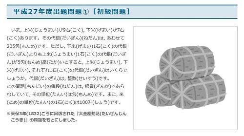 2015_12_01_01.jpg
