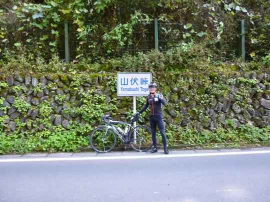 15_10_24-04chichibu.jpg