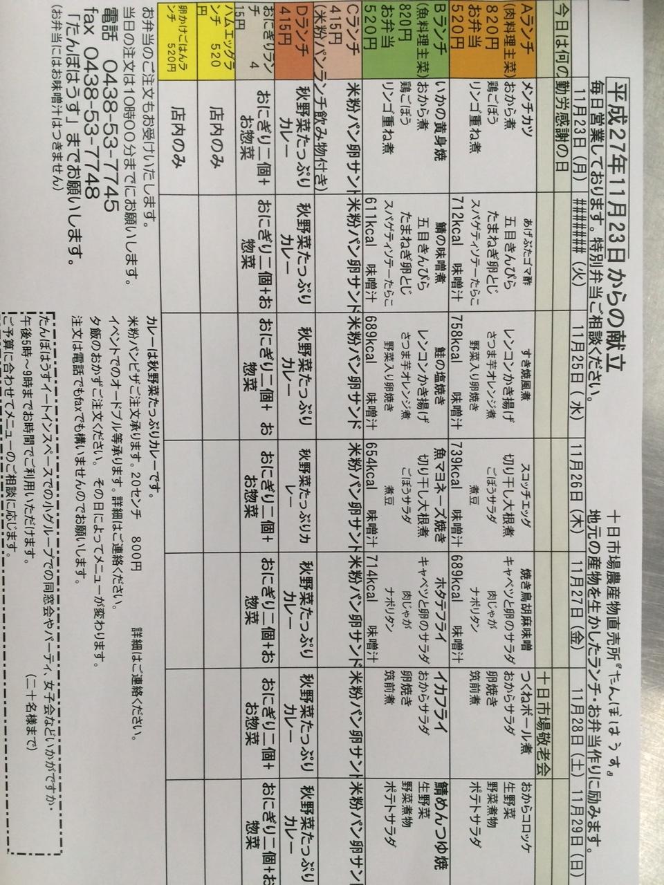 menu1123-.jpg