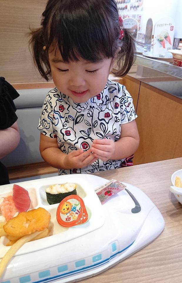 初めての回転寿司7(20181002)