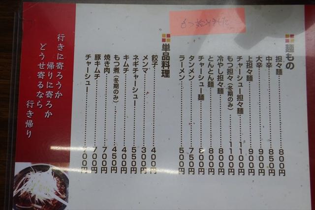 DSCF6176.jpg