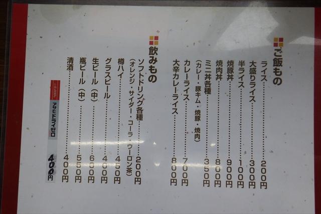 DSCF6177.jpg