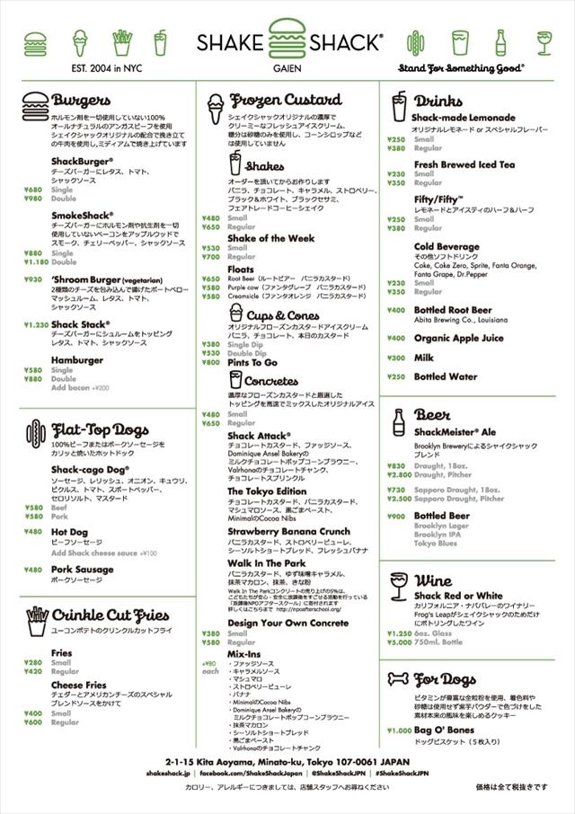 menu_34JPok.jpg