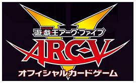 arc-v_logo.png