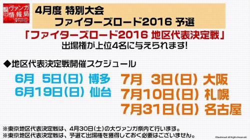 weekly_vg_160308_11.jpg