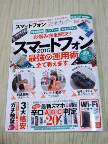 blog_import_56e804b00ab1a.jpg