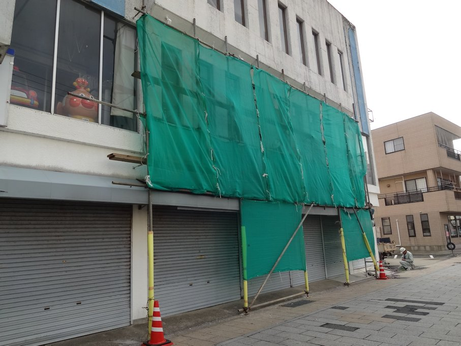 いまばやし厳原店外壁(看板)補修
