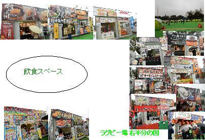 151115-13.jpg