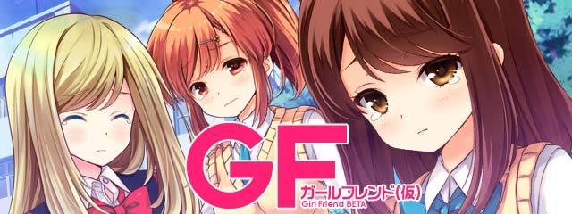 GF_不具合