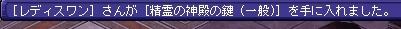 TWCI_2015_12_1_11_18_24.jpg