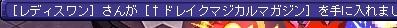 TWCI_2015_12_1_12_54_38.jpg