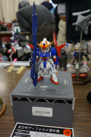 DSC00187.png