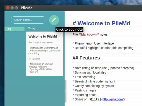 PileMd Ubuntu Markdownエディタ 新しいノート