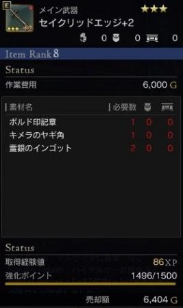 DQX0093b.jpeg
