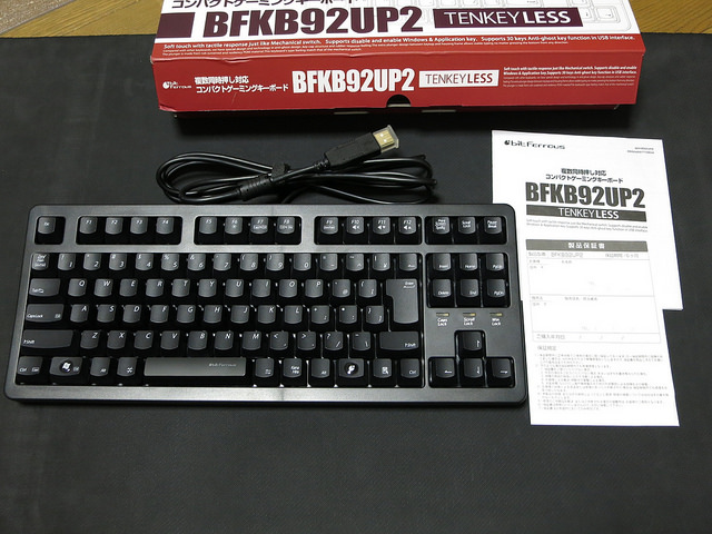 BFKB92UP2_05.jpg