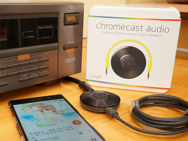 Chromecast_Audio_08.jpg