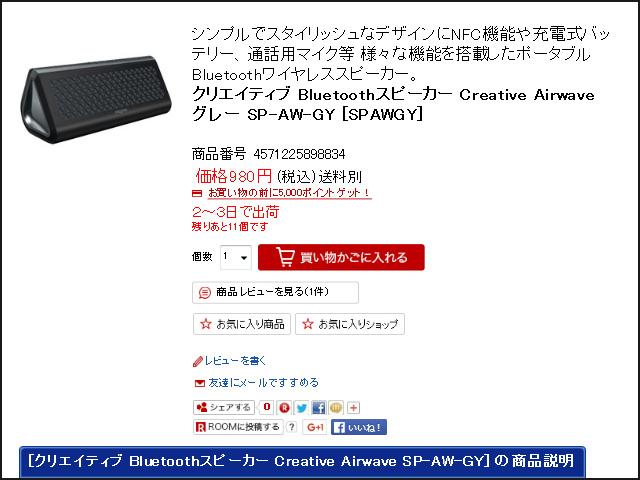 Creative_Airwave_19.jpg