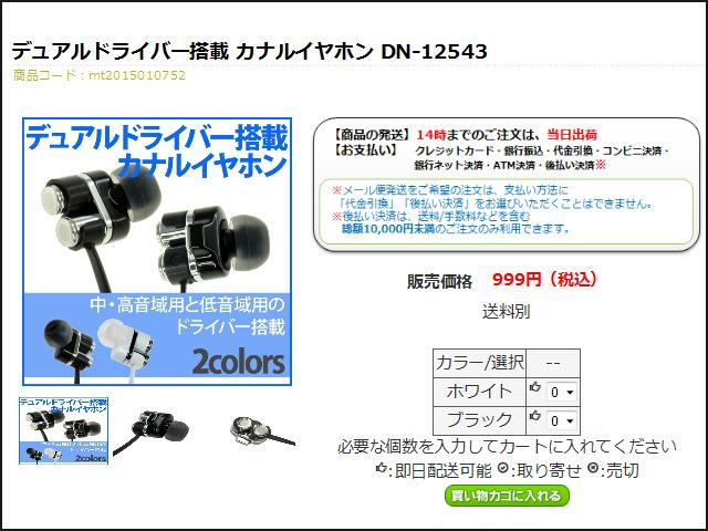 DN-12543_01.jpg