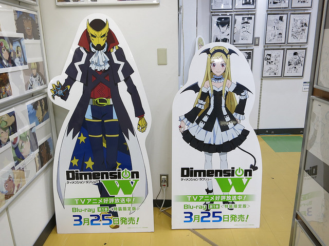DimensionW_in_Geestore_04.jpg