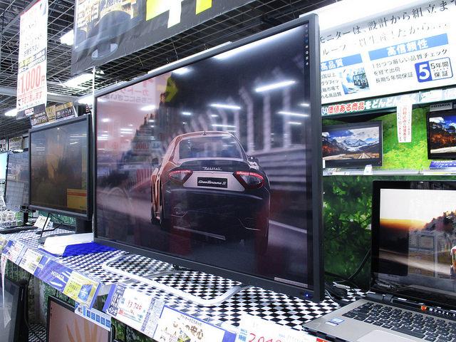 LCD-M4K401XVB_07.jpg