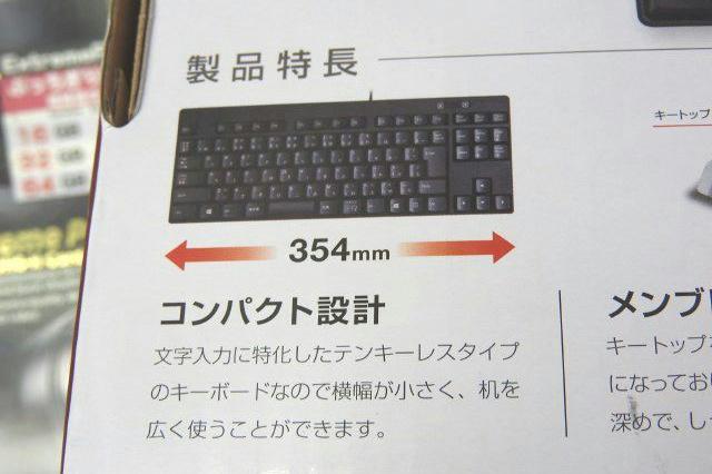 TK-FCM084BK_04.jpg