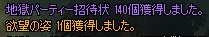 2015112801081781c.png
