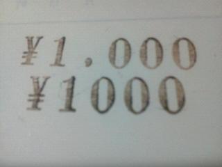 150929-8.jpg