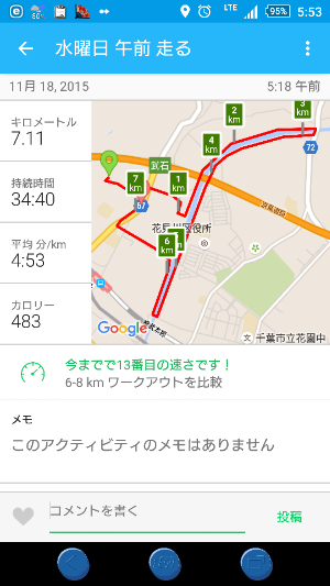 fc2_2015-11-18_06-03-45-335.png