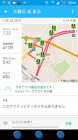 fc2_2015-11-24_22-07-50-387.png