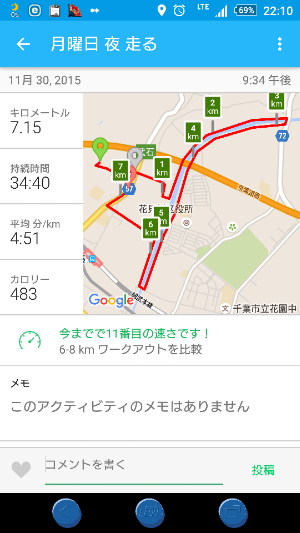 fc2_2015-11-30_22-21-22-498.png